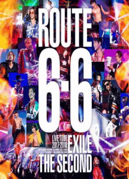 "[DVD] EXILE THE SECOND LIVE TOUR 2017-2018 ""ROUTE 6・6"""