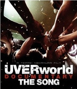 [Blu-ray] UVERworld DOCUMENTARY THE SONG